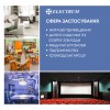 Лампа люминесцентная бактерицидная ELECTRUM 15 Вт без озона  A-FG-0495